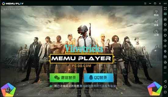 pubg-mobile-on-memu