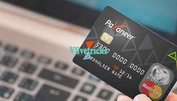 payoneer-virtual-card