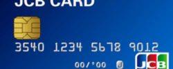 jcb-credit-card